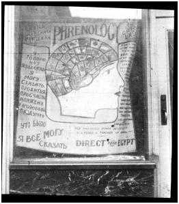 46.15 Storefront advertisement for phrenologist